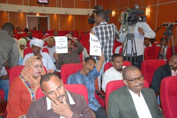 Press conference in Khartoum (file photo)
