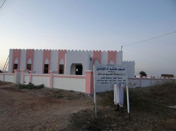 A small mosque in Darfur (file photo)