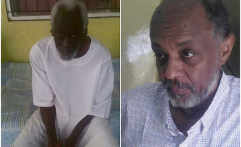 Photos of Siddig Yousef (L) and Mohamed Diaeldin, both leaders of the NCF, after their release from detention in Sudan on January 11, 2017 (file photo)