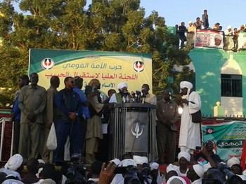 Umma Party leader El Sadig El Mahdi during his return to the Sudanese capital in early 2017. He is now again in self-imposed exile in London, the UK (RD)