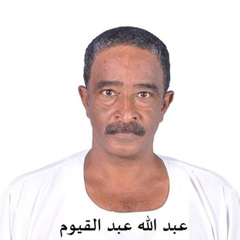 Abdallah Abdelgayoum, who was detained for one month and spoke to Radio Dabanga about his experience in prisons of the security service, NISS.