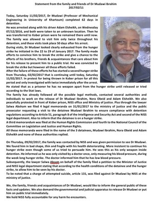 Statement of the family of Dr Mudawi Ibrahim about his detention, 11 February 2017 (RD)