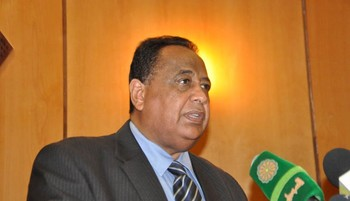 Minister of Foreign Affairs Ibrahim Ghandour (file photo)