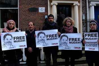 On 7 February 2017, Front Line Defenders protested at the Sudanese embassy to Ireland, to mark two months since Dr. Mudawi Ibrahim Adam was arbitrarily detained by Sudanese authorities (Front Line Defenders)