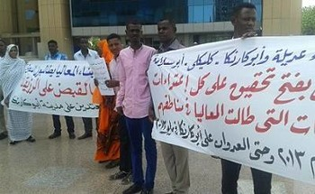 Demonstrators from the Maaliya tribe held a protest in front of the Ministry of Justice in Khartoum on 11 May 2017 (online media)