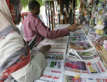 A Khartoum newspaper kiosk on a normal day (File photo)