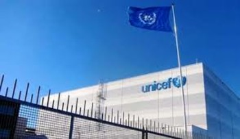 The headquarters of the UN Children's Fund in New York (Unicef)