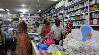 A pharmacy in Khartoum (file photo)