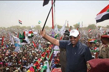President Omar Al Bashir addresses a mass rally in El Geneina, on 19 September 2017 (file photo)
