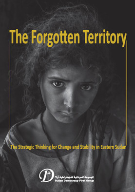 """The Strategic Thinking for Change and Stability in Eastern Sudan: The Forgotten Territory"" published by the Sudan Democracy First Group"
