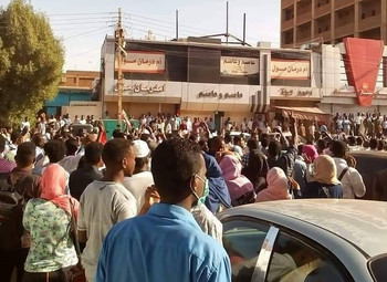 Mass protest in Omdurman in January (File photo)