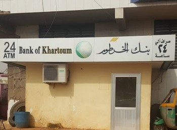 An ATM of the Bank of Khartoum (placesmap.net)
