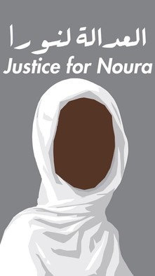 One of the images circulating on social media under the hashtag #JusticeforNoura (Twitter.com)