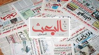 The logo of El Baath newspaper (file photo)
