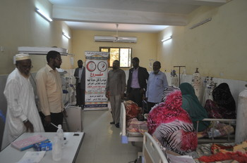 Patients in Kassala Hospital (RD File)