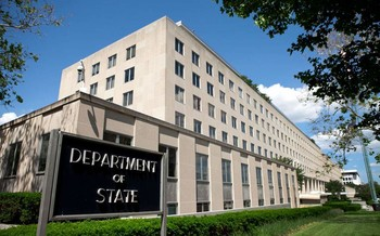 United States Department of State building in Washington (file photo)