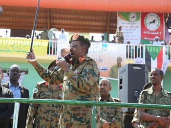 President Omar Al Bashir speaking at a rally in White Nile state (file photo/RD)