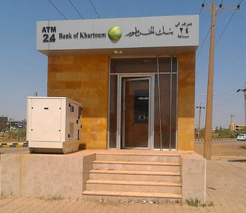A deserted Bank of Khartoum ATM in Wad Madani El Gezira (File photo)