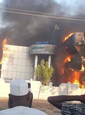 The offices of the ruling National Congress Party in Atbara, torched during demonstrations last week