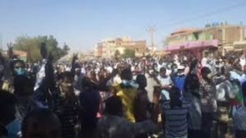 Demonstration in Sudan this week