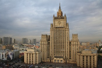 The Russian Foreign Ministry, 2010 (Wikipedia)
