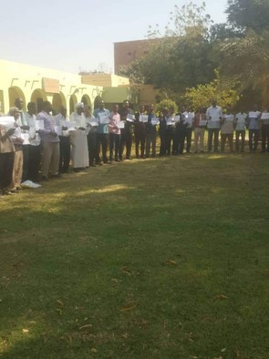 Teachers of El Nilin University take part in a protest against the Sudanese regime (file photo)