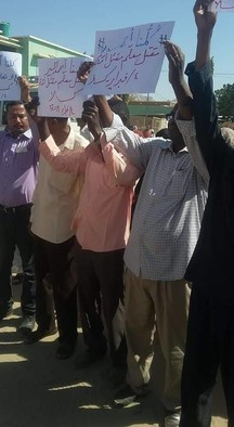 Teachers protesting in Kassala on Monday (RD)