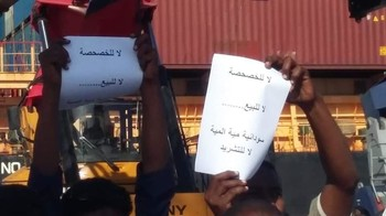 Port workers hold flyers on the formation of the Committee against Privatisation of the southern Port Sudan cargo terminal (February 18, 2019)
