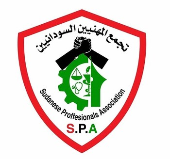 Emblem of the Sudanese Professionals Association