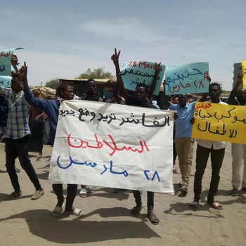 Participants of the protest march in El Fasher, North Darfur, on 28 March 2019 (RD)