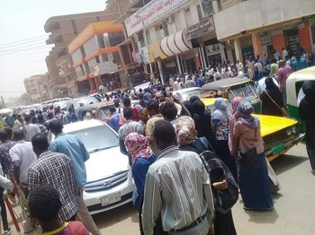 One of the demonstrations in Sudan on Monday April 1 (RD)