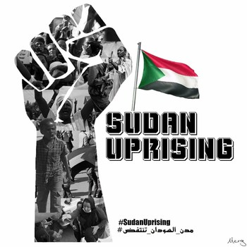Sudan popular uprising poster (Forces for Change)