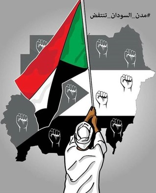 Sudan Uprising poster (Forces for Change)