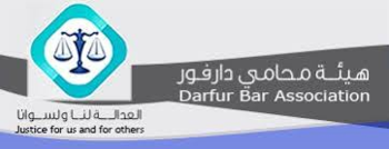 The logo of the Darfur Bar Association (File photo)
