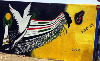 An example of the mural art created on the walls around the sit-in in Khartoum