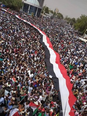 Khartoum sit-in (File photo)