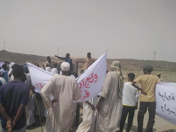 Protest in Sawarda in Northern State against gold mining that causes environmental damage (RD correspondent)