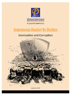 Sudan Democracy First Group report: The Insurance Sector: Islamization and Corruption