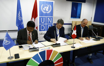 Representatives of the Swiss government and the UNDP sign the Swiss grant agreement, Khartoum, November 11, 2019 (UNDP Sudan)