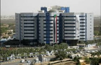 Central Bank of Sudan (SMC.SD)