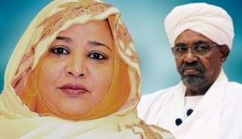 Widad Babikr, second wife of ousted President Omar Al Bashir (YouTube)