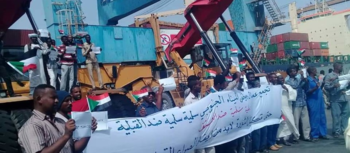 Protestors in Port Sudan demanding an immediate end to the tribal clashes