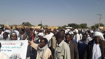 West Kordofan protest against pro-Al Bashir demo the day before, El Fula, February 2, 2020 (RD correspondent)