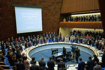 Opening session of the 146th annual meeting of the WHO in Geneva (SUNA)