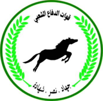 The emblem of Sudan's Popular Defence Forces (Wikipedia)