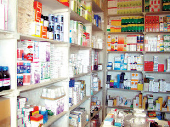 A pharmacy in the outskirts of Khartoum (File photo)