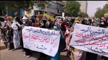 Al Bashir supporters protest the government of Hamdok, Khartoum, April 16, 2020 (Social media)