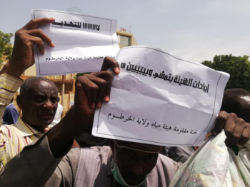 Khartoum state Water Corporation workers staged a rally yesterday (RD)