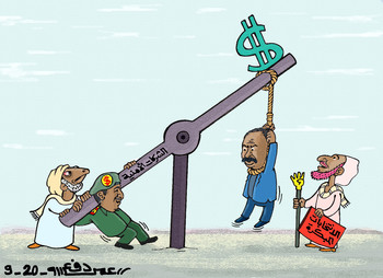 Sudanese Pound against the US Dollar (Omar Dafallah)
