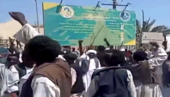 A protest against the eastern Sudan Track agreement in Port Sudan yesterday (Social media)